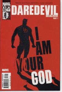 Daredevil #71 (2005)
