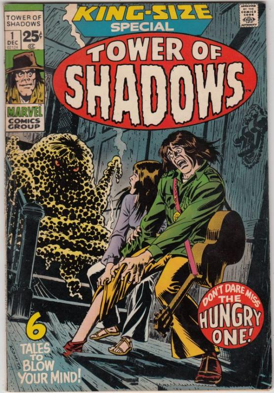 Tower of Shadows King-Size Special #1 (Dec-71) VF+ High-Grade