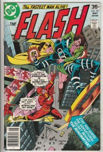 Flash, The #261 (May-78) NM- High-Grade Flash