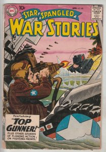 Star Spangled War Stories #80 (Aug-59) VG+ Affordable-Grade Top Gunner