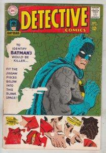 Detective Comics #367 (Sep-67) FN Mid-Grade Batman