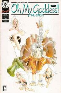 Oh My Goddess! Part II #2 VF/NM; Dark Horse | save on shipping - details inside