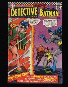 Detective Comics #361 GD+ 2.5