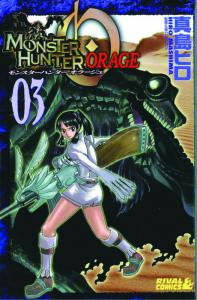 Monster Hunter Orage TPB Vol 3 (Kodansha, 2011) NM