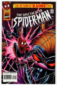 SPECTACULAR SPIDER-MAN #231 (7.5) 1¢ auction! No Reserve!