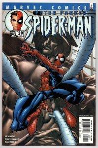 Peter Parker Spider-Man #39 | Daredevil Appearance (Marvel, 2002) VG/FN