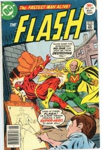 Flash 249  VG