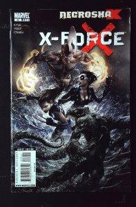 X-Force #22 (2010)