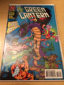 Green Lantern #58 vol 2