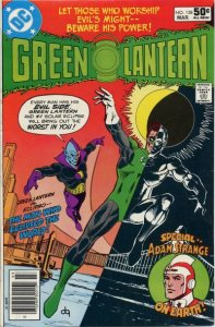 Green Lantern #138 (ungraded) 1st series / stock image ID#B-5