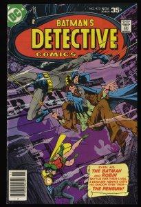 Detective Comics #473 VF+ 8.5