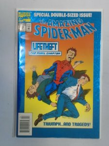 Amazing Spider-Man #388 Direct edition 8.5 VF+ (1994 1st Series)