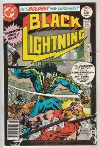 Black Lightning #1 (Apr-77) VF/NM High-Grade Black Lightning