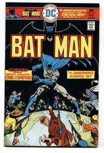 Batman #272 1976-Bronze Age-DC comics--VF