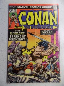 CONAN THE BARBARIAN # 47 MARVEL SUB CREASE SAVAGE SWORD FANTASY