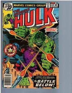 The Incredible Hulk #232 (1979) FN