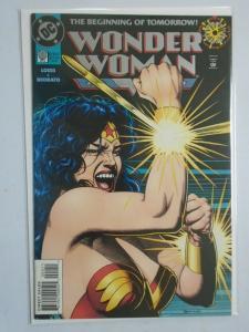 1977 #88 Warren Magazine Reader CopyUsed-Acceptable Eerie