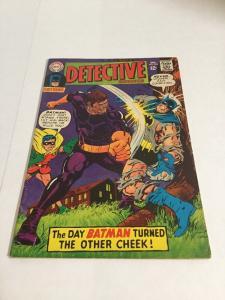 Detective Comics 370 Fn- Fine- 5.5 Silver Age