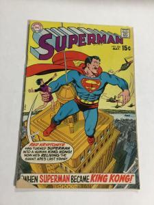 Superman 226 Vg Very Good 4.0 DC Comics