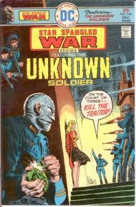 STAR SPANGLED WAR 194 VERY FINE Dec. 1975 COMICS BOOK