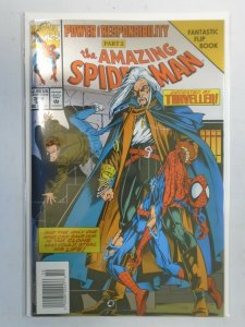 Amazing Spider-Man #394 8.5 VF+ (1994 1st Series)