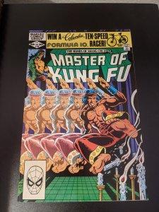 Master of Kung Fu #108 (1982)