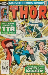 Thor #312 VF/NM; Marvel | save on shipping - details inside