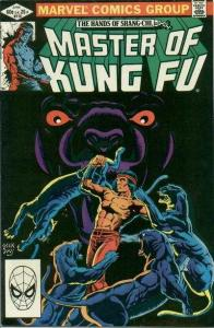 Master of Kung Fu (1974 series) #113, VF (Stock photo)