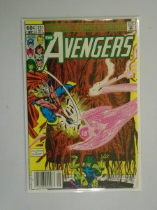 Avengers #231 Newsstand edition 7.0 FN VF (1983 1st Series)