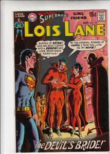 Lois Lane, Superman's Girlfriend  #103 (Aug-70) NM- High-Grade Superman, Lois...