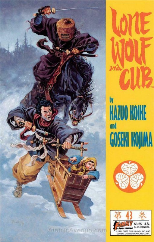 Lone Wolf and Cub #43 VF/NM; First | save on shipping - details inside