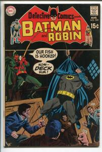 DETECTIVE  #390 1969-DC-HORROR COVER-BATMAN-vf