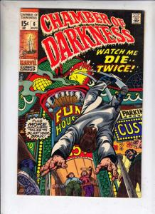 Chamber of Darkness #6 (Aug-70) FN+ Mid-High-Grade
