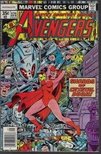 Avengers #166 (Marvel, 1978) F