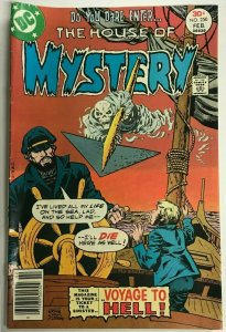 HOUSE OF MYSTERY#250 VF 1977 DC BRONZE AGE COMICS