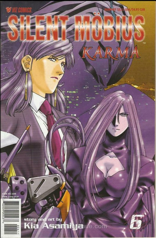 Silent Möbius: Karma #6 VF/NM; Viz | save on shipping - details inside