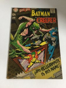 Brave And The Bold 80 Fn Fine 6.0 Water Damage DC Comics Silver Age