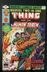 Marvel Two-in-One #59 (1980)