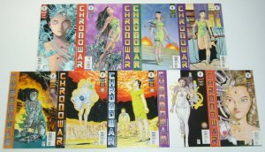 Chronowar #1-9 VF/NM complete series - studio proteus  manga - kazumasa takayama