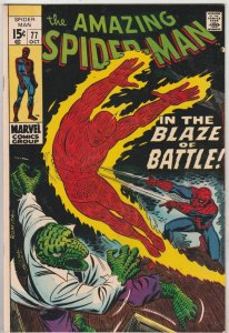 Amazing Spider-Man #77 (Oct-69) NM- High-Grade Spider-Man