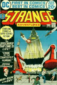 Strange Adventures #237 VG; DC | low grade comic - save on shipping - details in