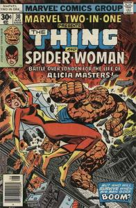 Marvel Two-In-One #30 FN; Marvel   save on shipping - details inside