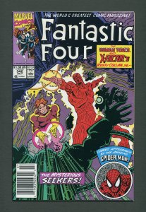 Fantastic Four #342  / 9.4 - 9.6 NM+  / Newsstand /  July 1990