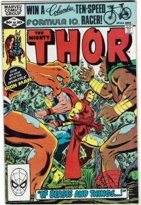 Thor #316 (1966 v1) Iron Man Man-Thing NM