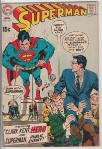 Superman #219 (Aug-69) FN+ Mid-High-Grade Superman