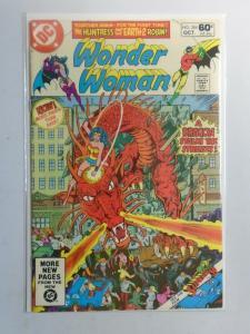 Wonder Woman #284 1st Series 7.0 (1981)