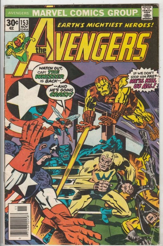 Avengers, The #153 (Nov-76) FN Mid-Grade Avengers