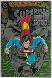 Superman   vol. 2   # 82 (del.) NM (Reign of the Supermen)