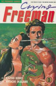 Crying Freeman Part 1 #1 VF/NM; Viz | save on shipping - details inside