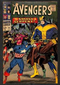 Avengers #33 GD/VG 3.0 Marvel Comics Thor Captain America